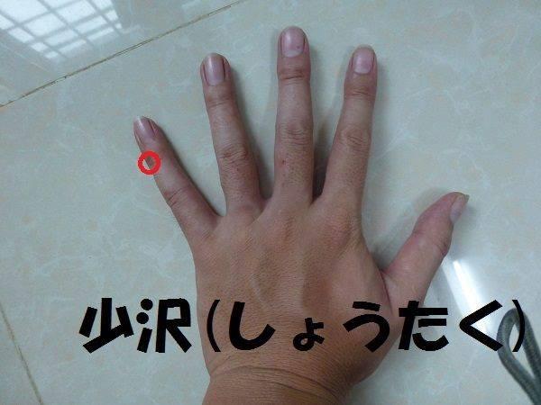 f:id:japanesemassagemasa:20150621194053j:plain