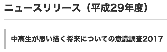 f:id:japaneseyoutuber:20170502084306p:plain