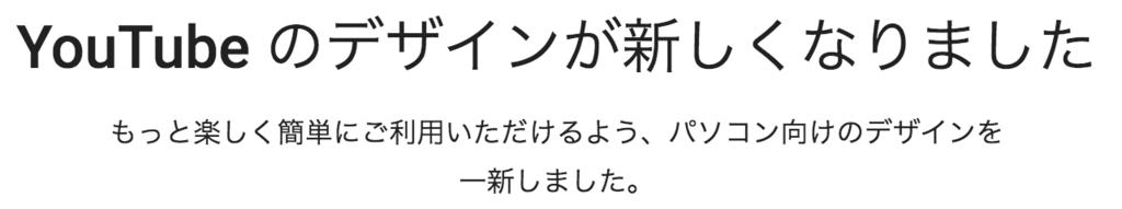 f:id:japaneseyoutuber:20170504015215p:plain