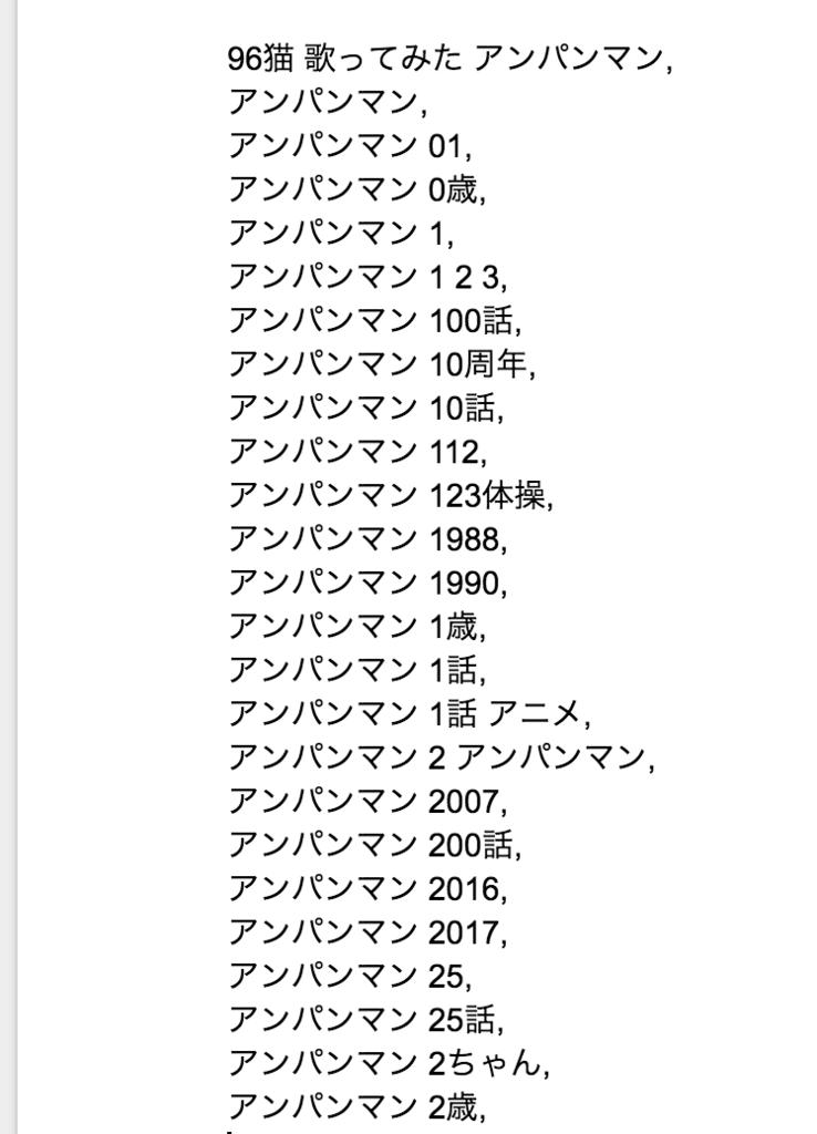 f:id:japaneseyoutuber:20170504222328p:plain