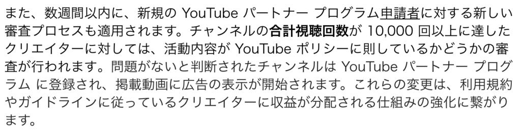 f:id:japaneseyoutuber:20170504230623p:plain