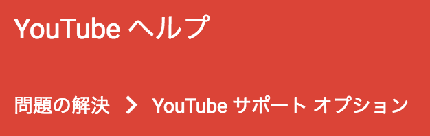 f:id:japaneseyoutuber:20170505034005p:plain