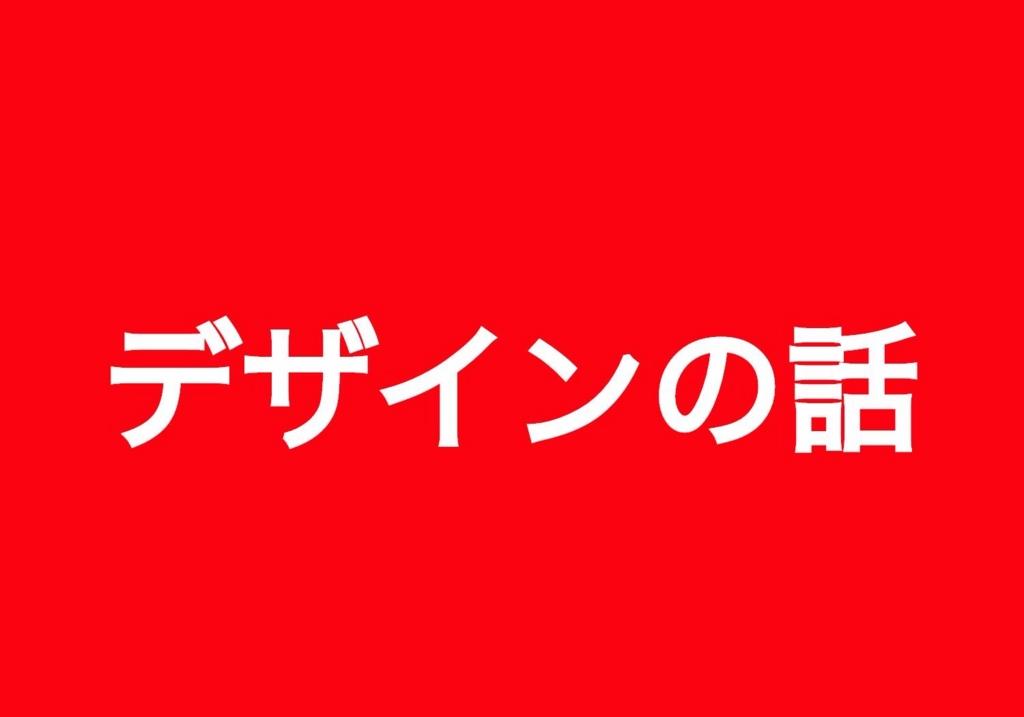 f:id:japaneseyoutuber:20170505053323j:plain