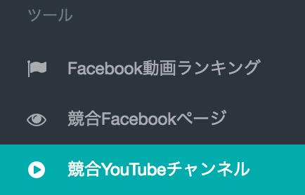 f:id:japaneseyoutuber:20170505225512p:plain