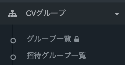 f:id:japaneseyoutuber:20170505225621p:plain