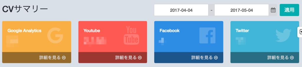 f:id:japaneseyoutuber:20170505231443p:plain