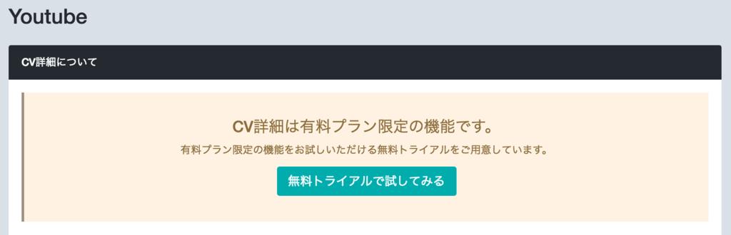 f:id:japaneseyoutuber:20170505233257p:plain