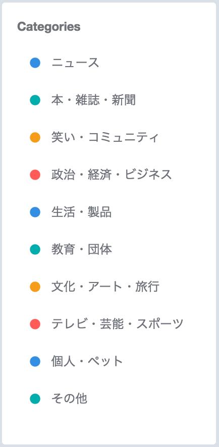 f:id:japaneseyoutuber:20170505234619p:plain