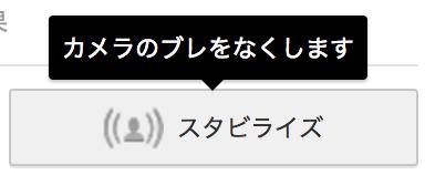 f:id:japaneseyoutuber:20170510000940p:plain