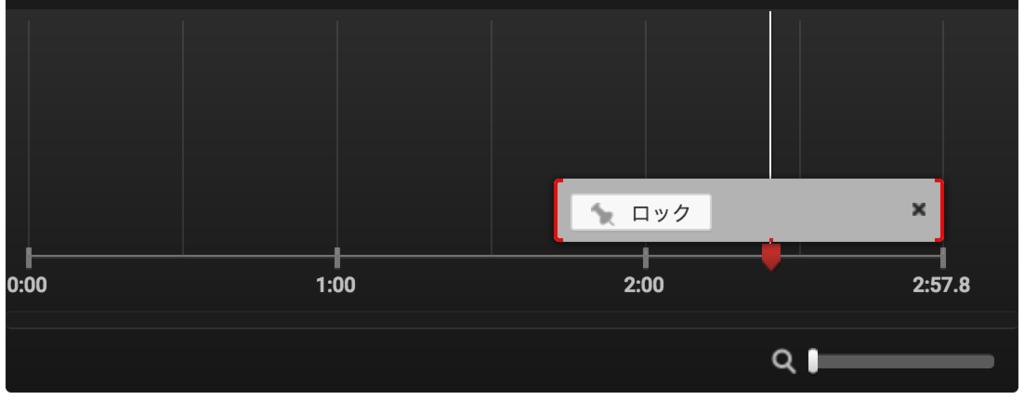 f:id:japaneseyoutuber:20170510001127p:plain
