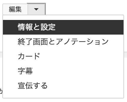 f:id:japaneseyoutuber:20170510001504p:plain