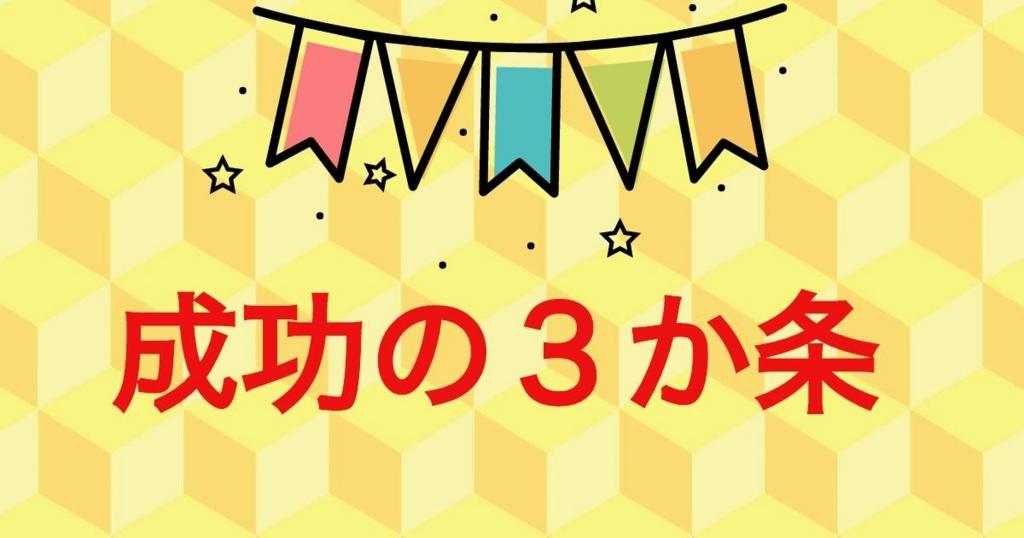 f:id:japaneseyoutuber:20170510032115j:plain