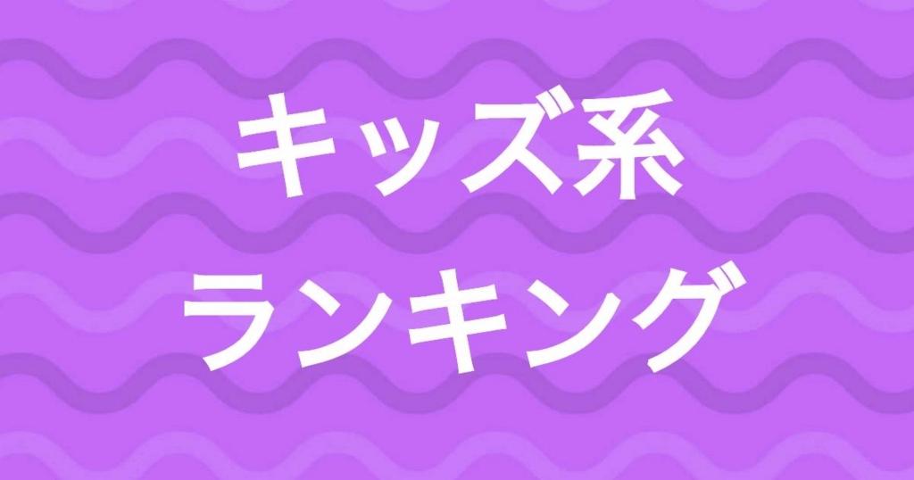 f:id:japaneseyoutuber:20170510073426j:plain
