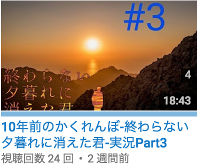 f:id:japaneseyoutuber:20170510204443p:plain