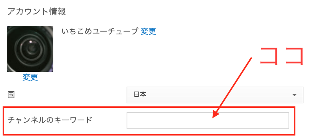 f:id:japaneseyoutuber:20170510212114p:plain