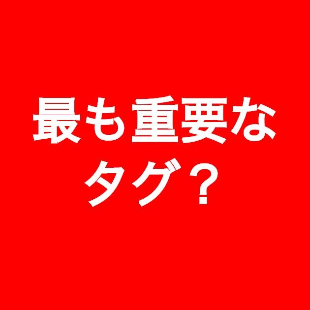 f:id:japaneseyoutuber:20170510220459j:plain