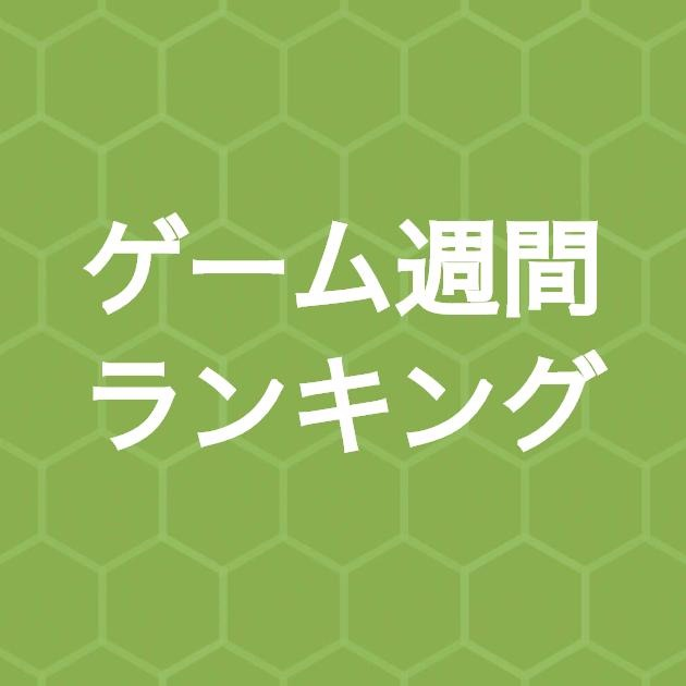 f:id:japaneseyoutuber:20170510230008j:plain
