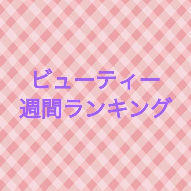 f:id:japaneseyoutuber:20170511215153j:plain