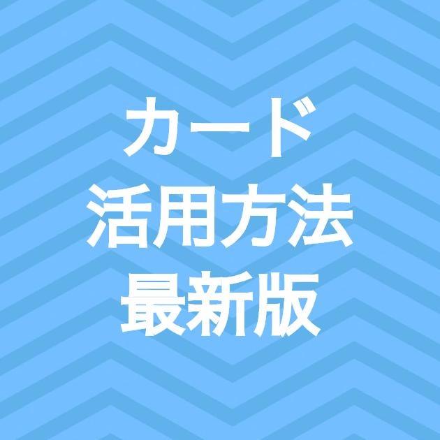 f:id:japaneseyoutuber:20170511224340j:plain