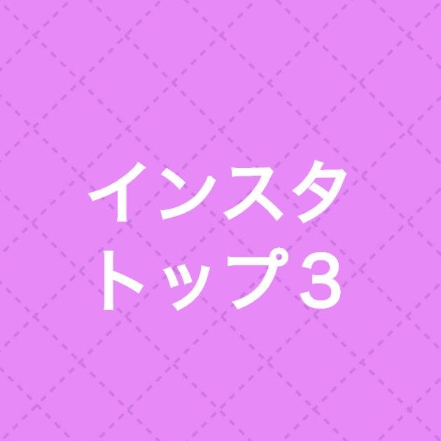 f:id:japaneseyoutuber:20170515223503j:plain