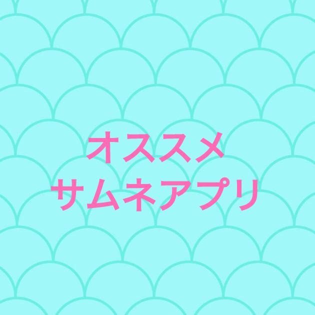 f:id:japaneseyoutuber:20170516235231j:plain