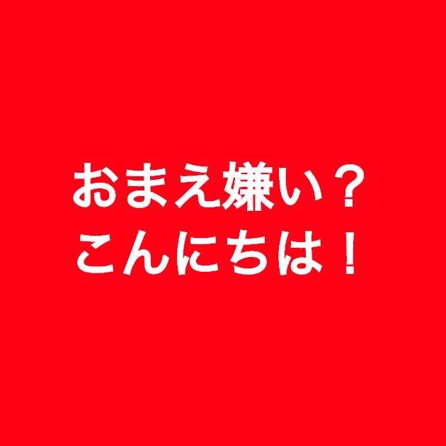 f:id:japaneseyoutuber:20170517025614j:plain