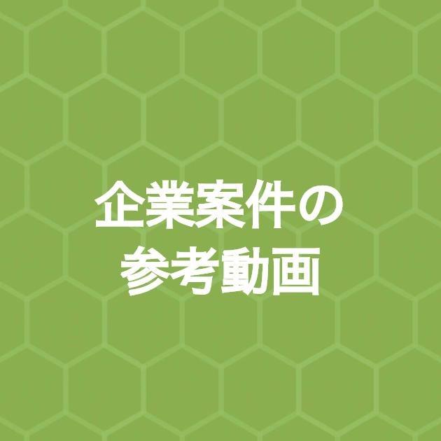 f:id:japaneseyoutuber:20170518222139j:plain