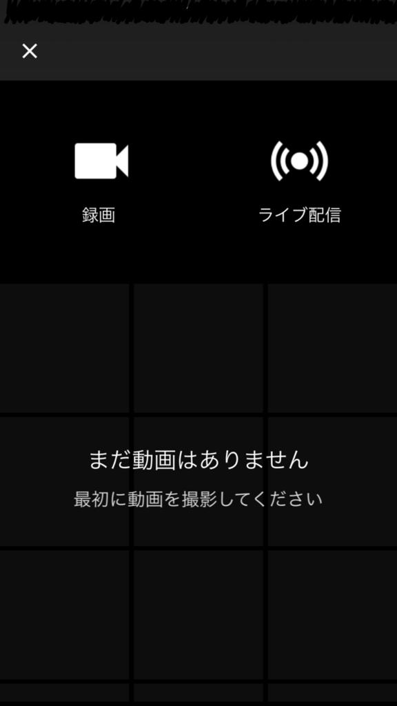 f:id:japaneseyoutuber:20170520223100p:plain