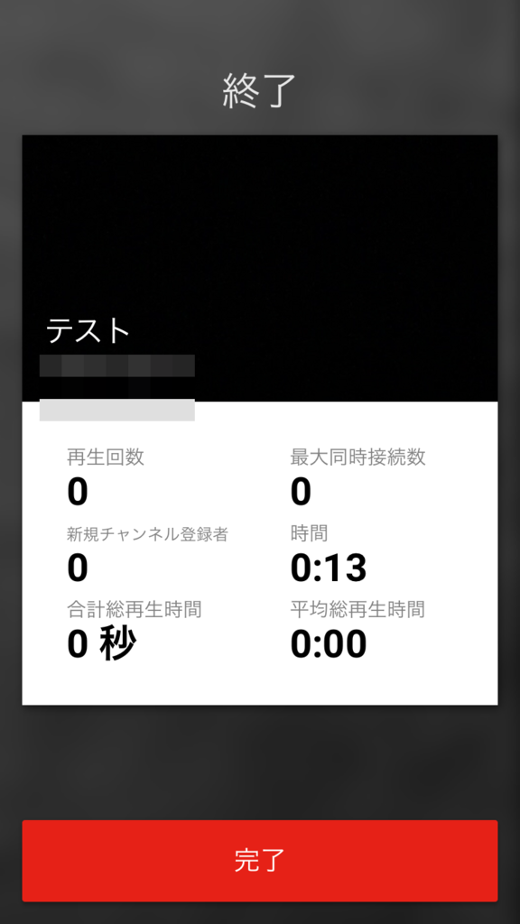 f:id:japaneseyoutuber:20170520223539p:plain
