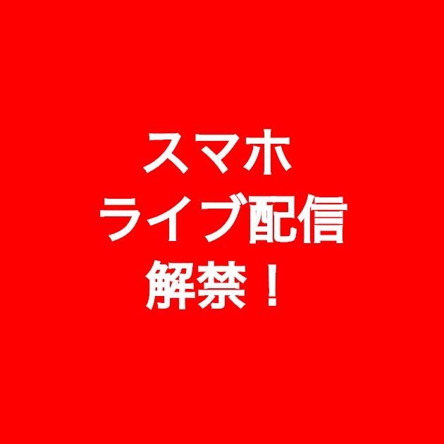 f:id:japaneseyoutuber:20170520223953j:plain