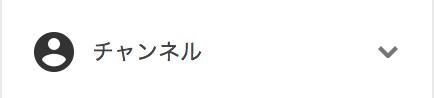 f:id:japaneseyoutuber:20170522003335p:plain