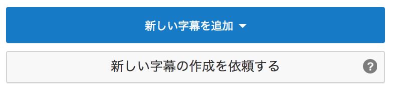f:id:japaneseyoutuber:20170522010234p:plain