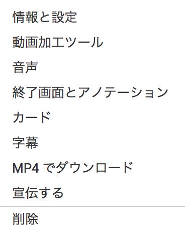 f:id:japaneseyoutuber:20170522010352p:plain