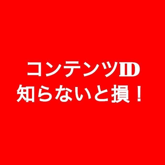 f:id:japaneseyoutuber:20170609002354j:plain