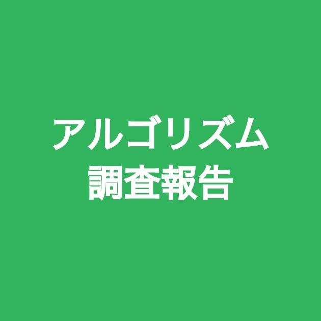 f:id:japaneseyoutuber:20170708041118j:plain