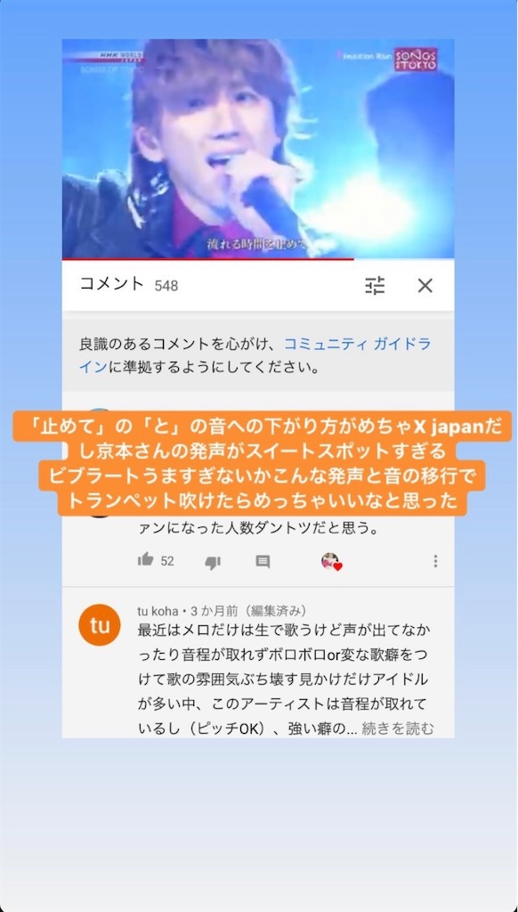 f:id:japanetakano070811:20210221210534j:image