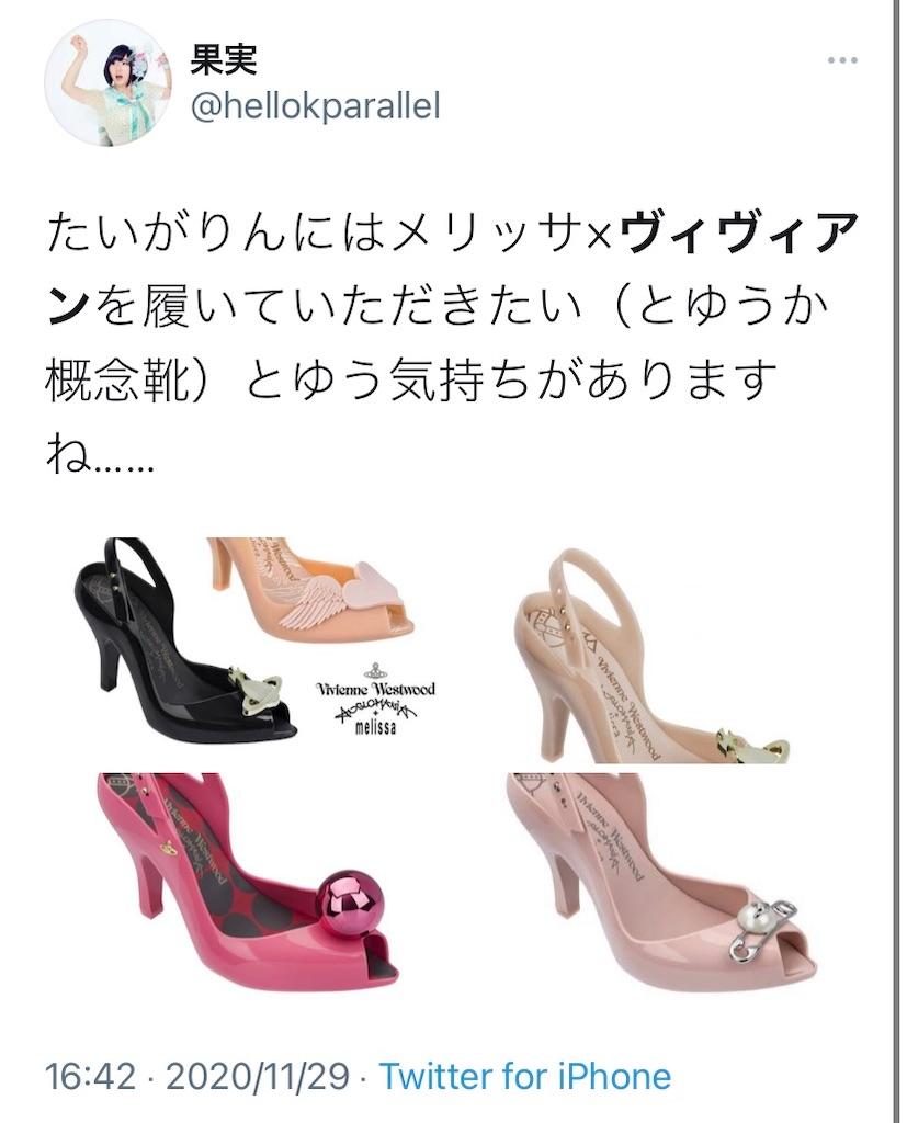 f:id:japanetakano070811:20210221211842j:image