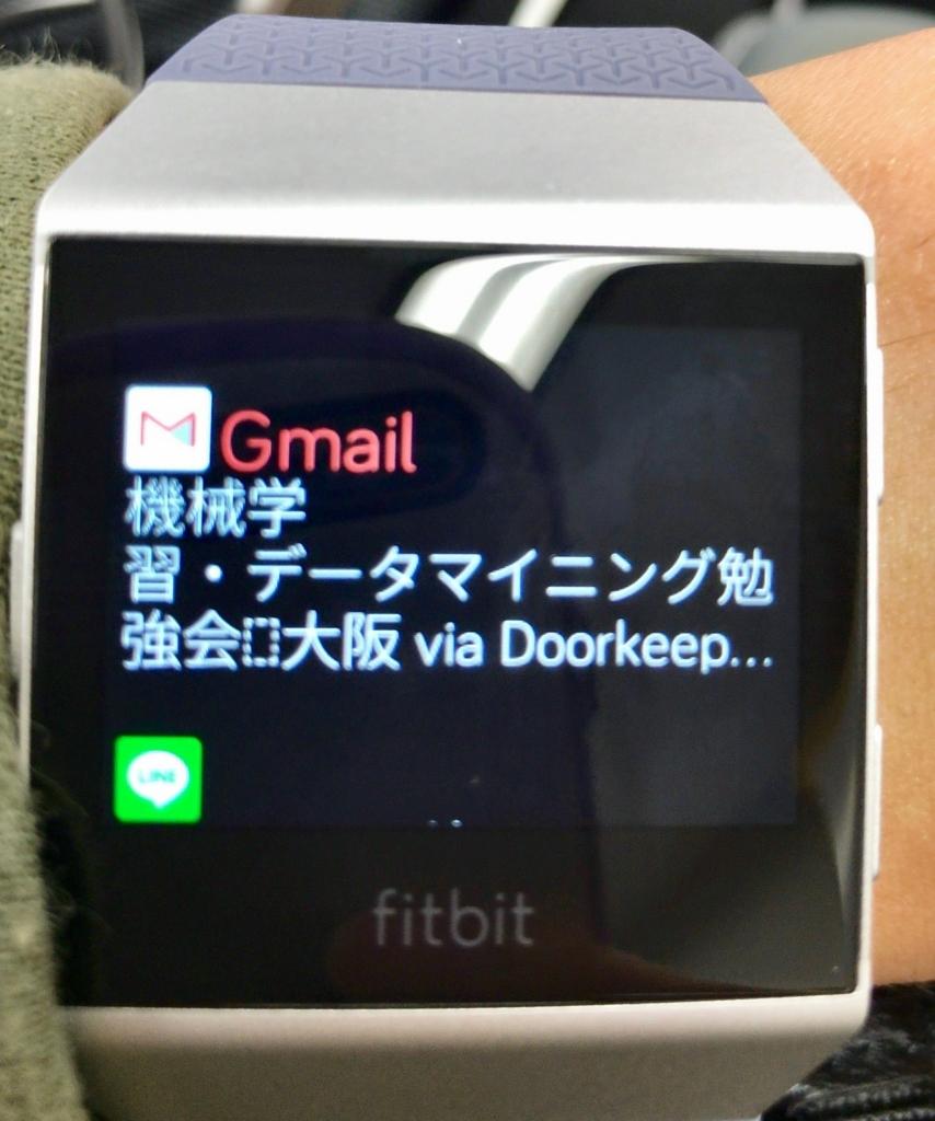 f:id:japanetfutan:20171012135010j:plain