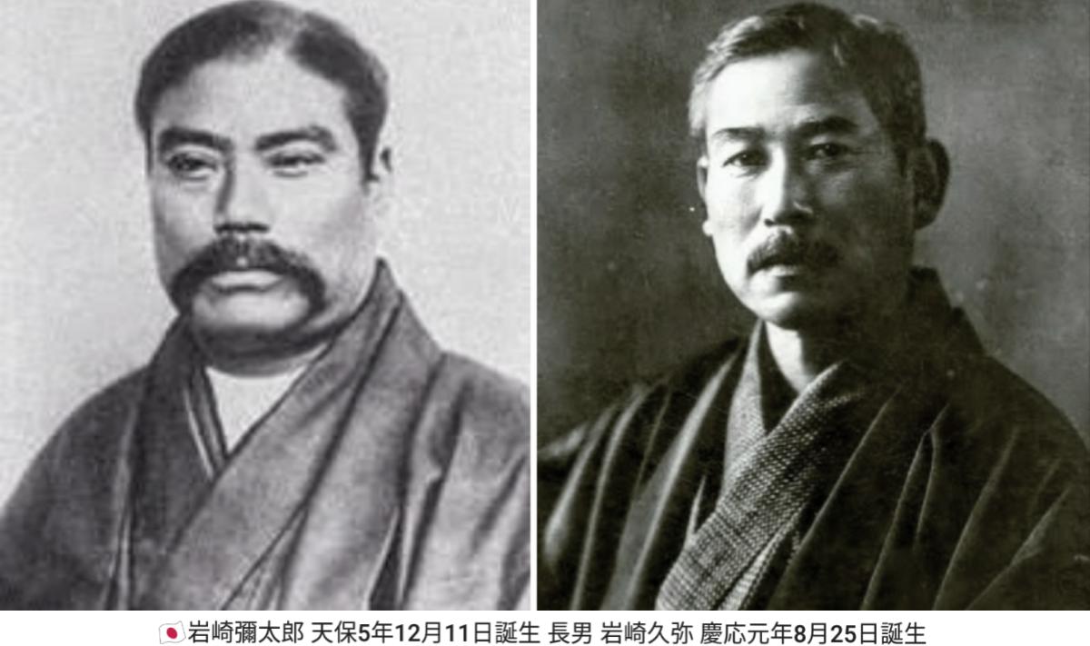 f:id:japanfather:20201211032022p:plain