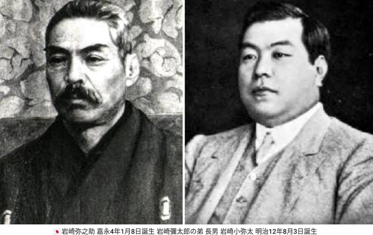 f:id:japanfather:20210120212634p:plain