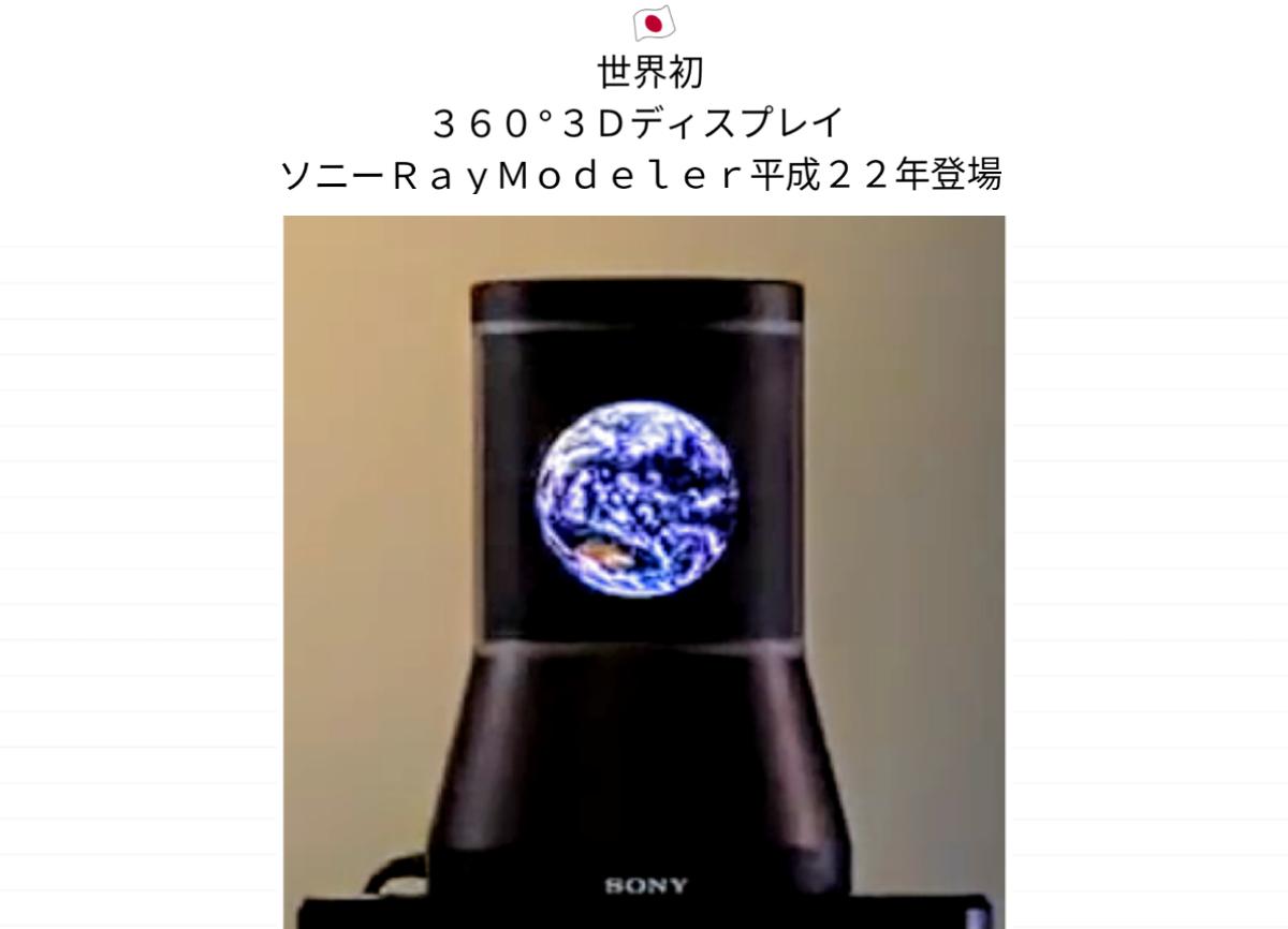 f:id:japanfather:20210201054352p:plain