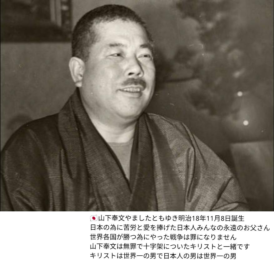 f:id:japanfather:20210204180033p:plain