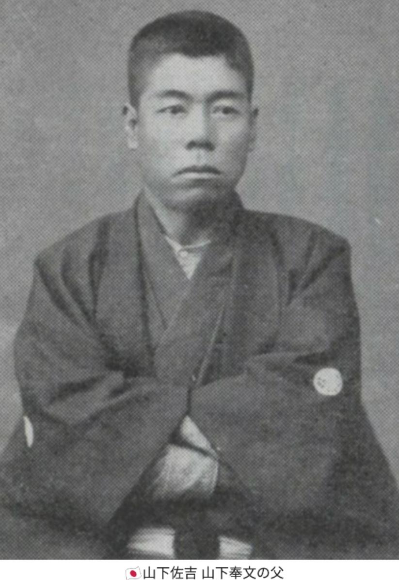f:id:japanfather:20210204185557p:plain