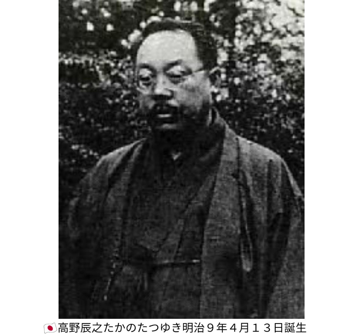 f:id:japanfather:20210419051157p:plain