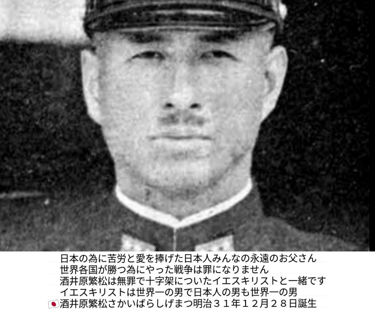f:id:japanfather:20210906233722p:plain