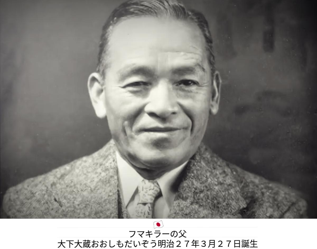 f:id:japanfather:20210909183925p:plain