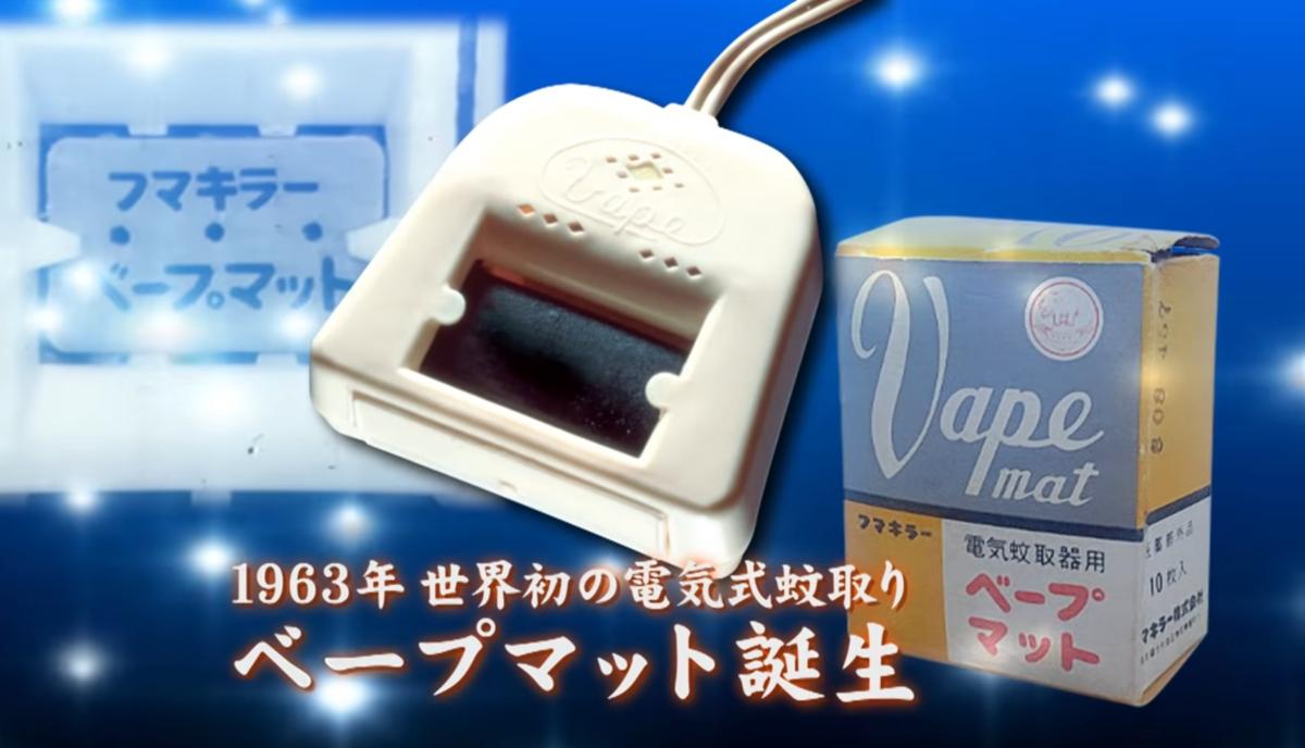 f:id:japanfather:20210909184612p:plain