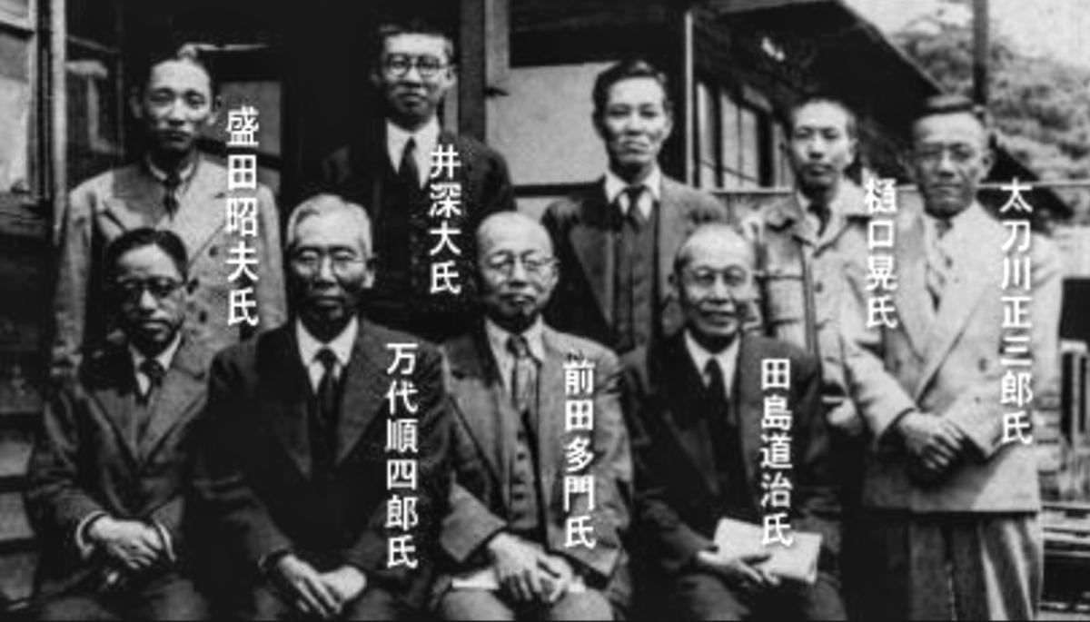 f:id:japanfather:20210922001311p:plain