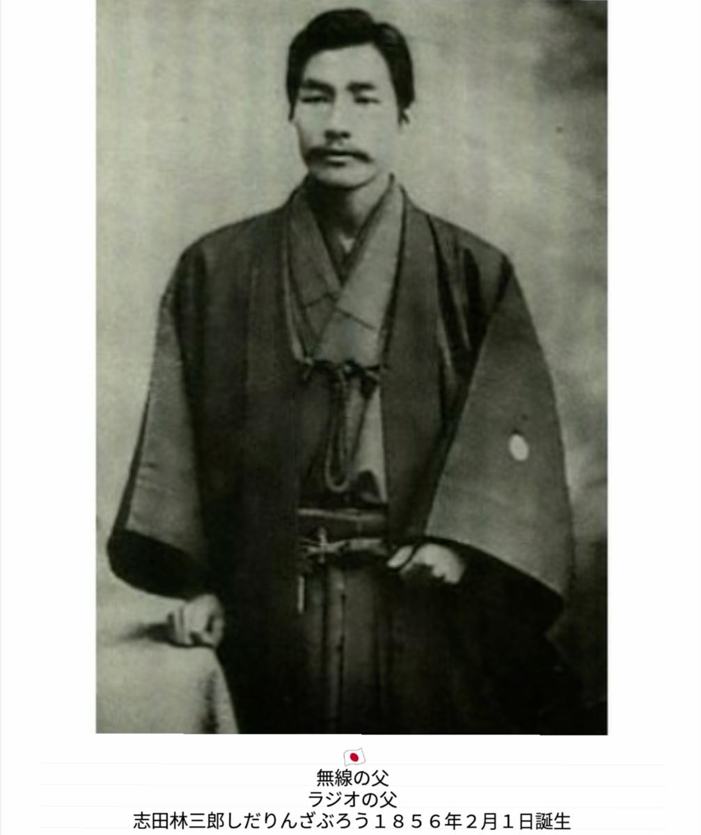f:id:japanfather:20210922185330p:plain