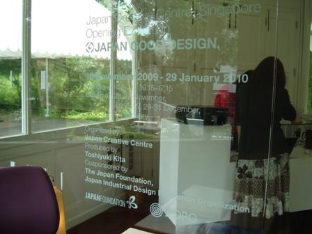 20100104155746
